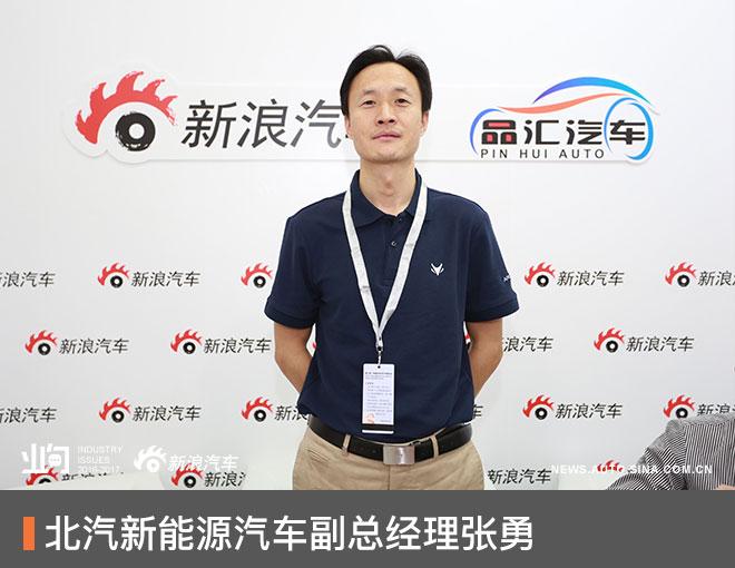 张勇:新能源汽车实现换电模式