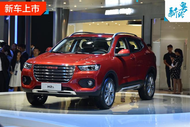 2016广州车展:哈弗H2s上市 售8.38万起