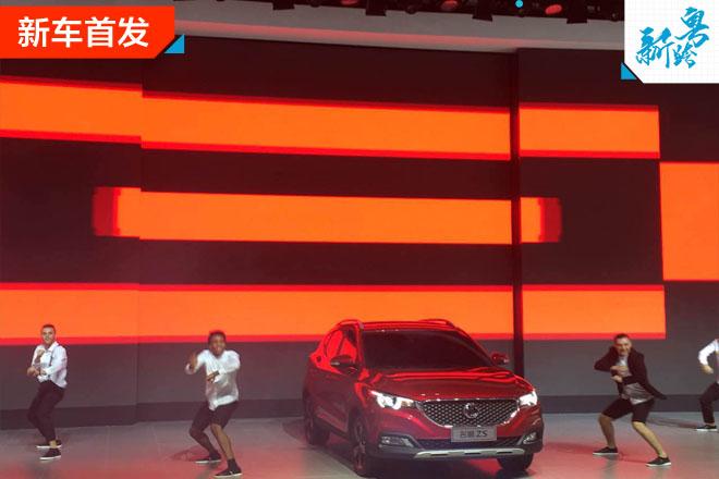 2016广州车展:互联网汽车名爵ZS全球首发