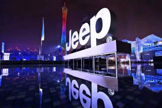 Jeep全新一代指南者高调亚洲首秀