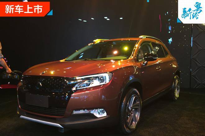 2016广州车展:新款DS 6上市 售19.39万起