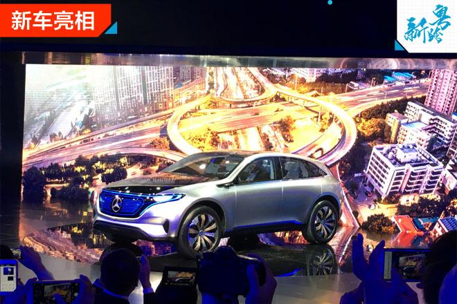 2016广州车展:奔驰EQ概念车亚洲首次亮相