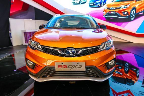 2016广州车展:东南汽车重磅出击广州车展