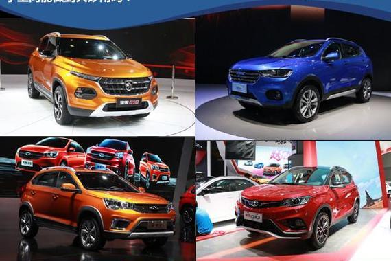 广州车展:这些小型SUV真的可以带你出游