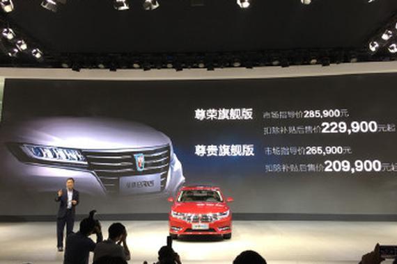 真正插电混动新能源SUV荣威eRX5上市