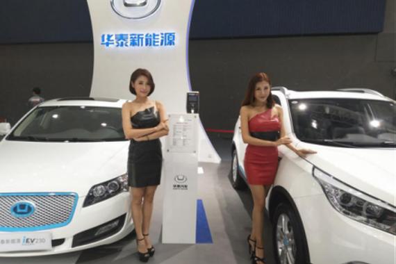 2016广州车展福利大放送 不看汽车看美女!