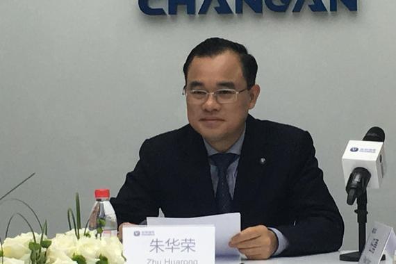 朱华荣:自主品牌高端化关键在于坚持