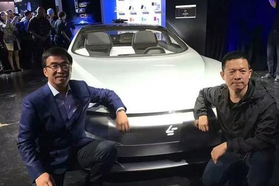 乐视超级汽车发布声明 国内工厂继续推进