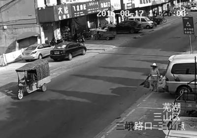 老汉撞死人将三轮车拆零藏匿被6岁孙女拆穿