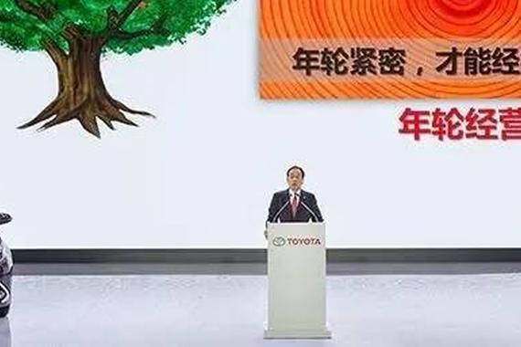"""混动车销量占比破10%  丰田才是""""结构改革""""的最大赢家"""