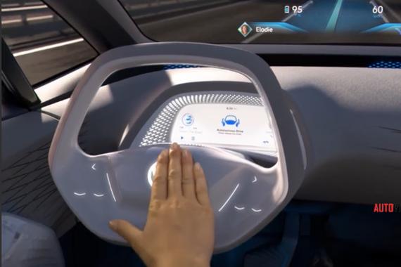 大众ID概念车 采用纯电动动力