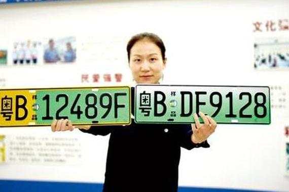 深圳12月起使用新能源专用号牌 或可走公交车道