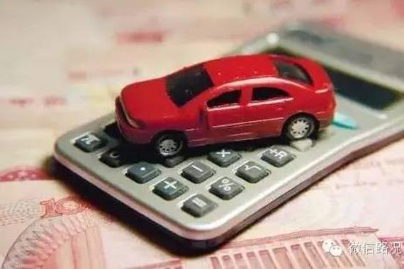 买车3年就掉价一半,看榜上有你的车吗?
