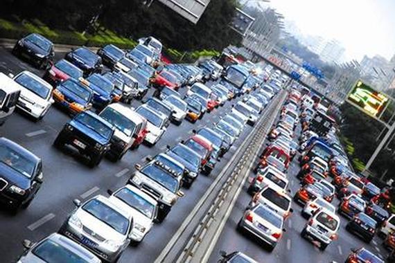 北京开出全国首份缓堵专项责任清单