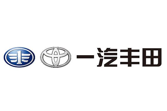 两度上调年销量目标 一汽丰田体系变革