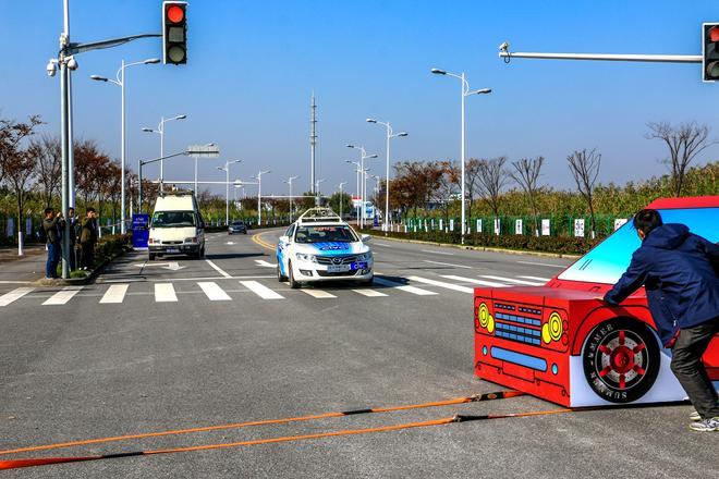 2016中国智能汽车大赛(CIVC)盛大举行