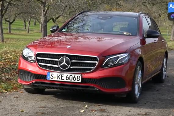 视频:颜值不低 全新奔驰E 220d旅行版