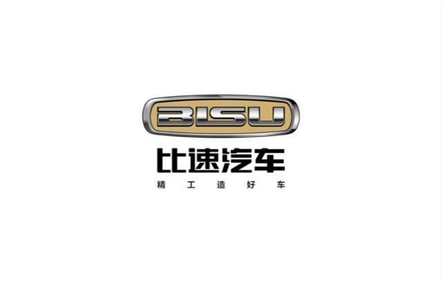 汽车圈猛料:吴佩慈投巨资给比速汽车?