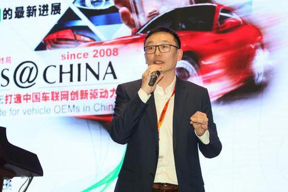 沈亚楠:车和家在国内卖车 国外推出行服务