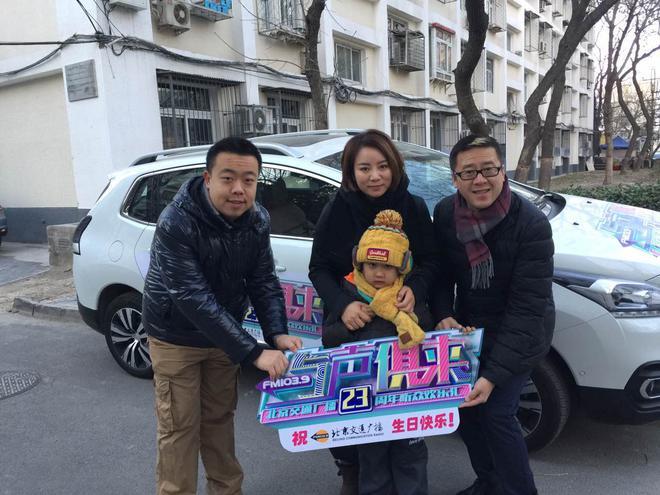 北京交通广播《一起午餐吧》主持人吴勇和记者马骁骁与听众