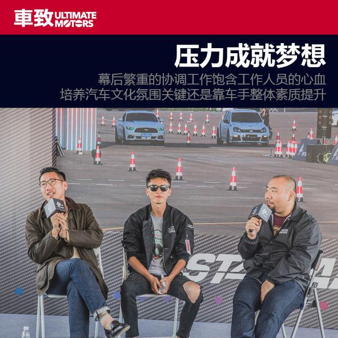FAST4WARD #珠海零四# 2016精彩收官