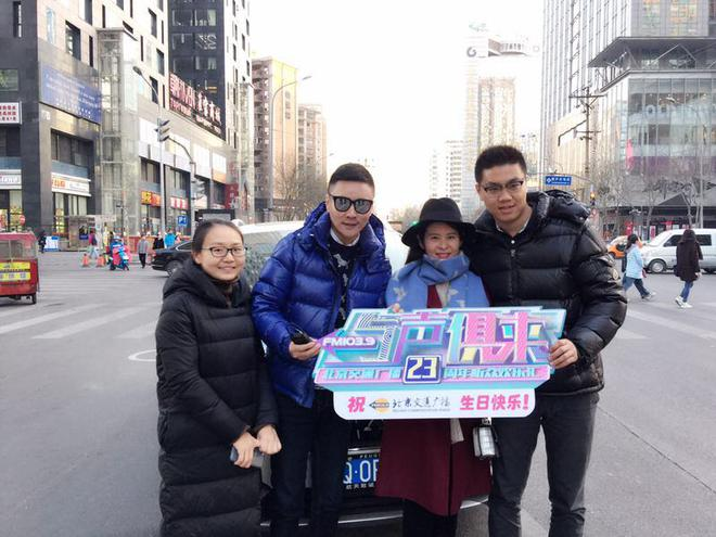 《一路畅通》节目主持人顾峰与听众