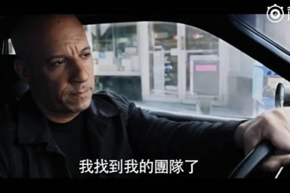 视频:《速度与激情8》预告!传奇再燃