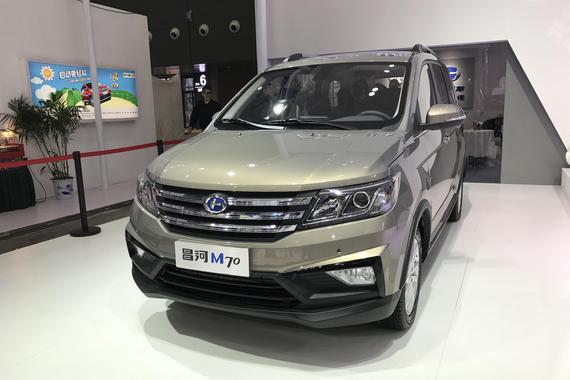 昌河M70长沙车展亮相 预售价6-8万元