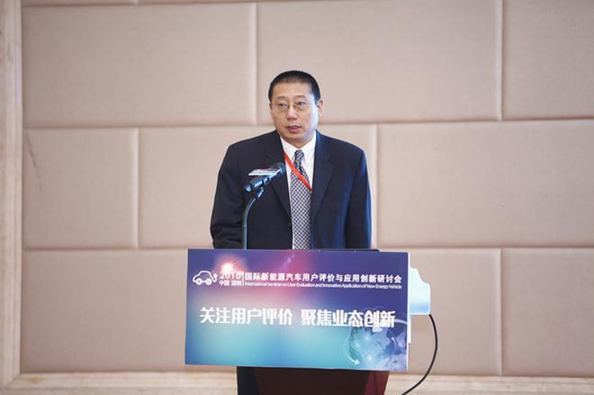 加州大学戴维斯分校中国交通能源中心主任王云石