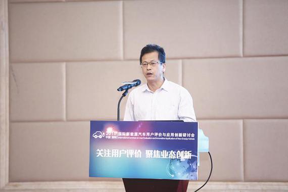 崔东树:希望给予新能源车更大政策支持力