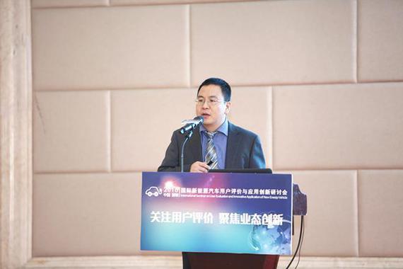 """蔡国钦:新能源产业要引发更多""""化学反应"""""""
