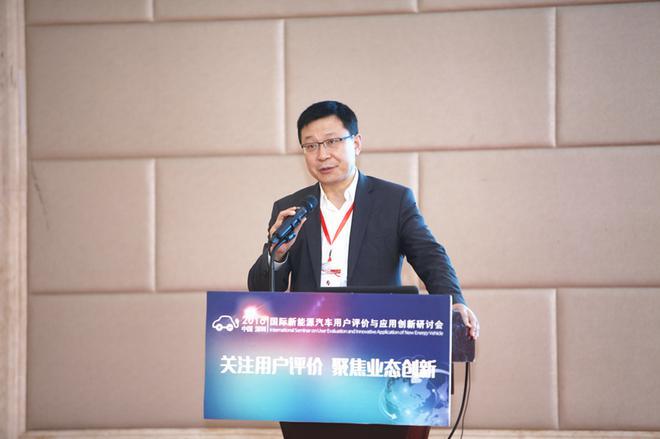 上海环球车享汽车租赁有限公司总经理题曹光宇