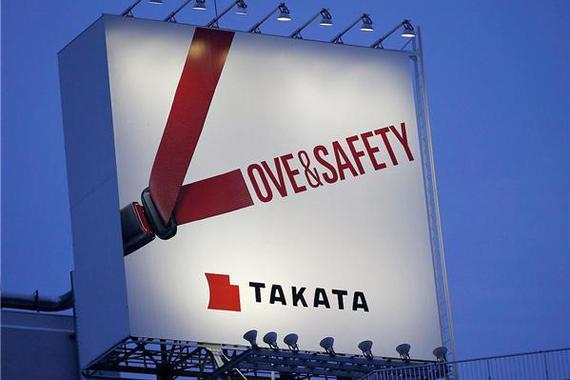高田收购启最终调查 结果揭晓将推至明年