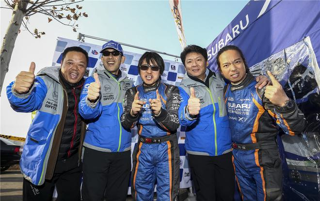 CRC山西站 斯巴鲁车队韩寒领跑车手积分榜