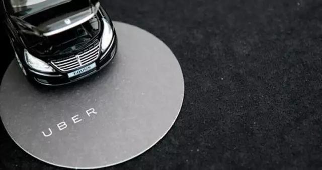 Uber Q3亏损放缓 将优步卖给滴滴止血见效