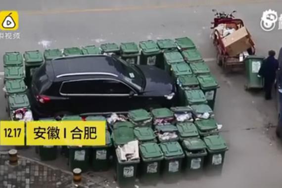 视频:司机随意停车!回来一看傻眼了