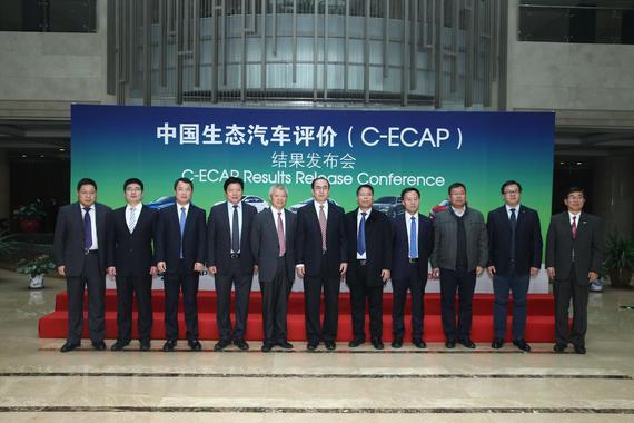 C-ECAP第四批评价结果发布