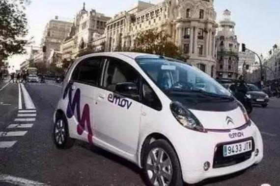 """PSA在马德里推汽车共享服务""""emov"""""""