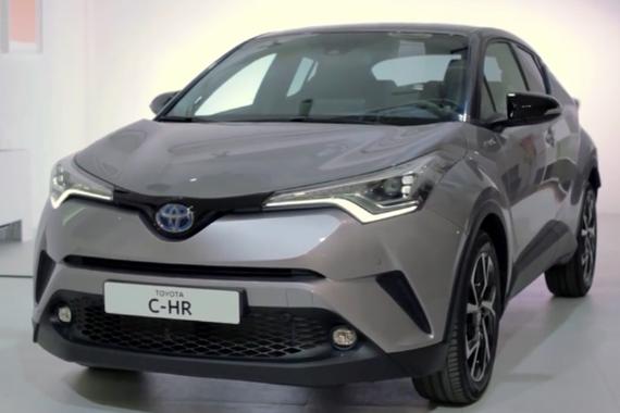视频:丰田全新C-HR 造型独特