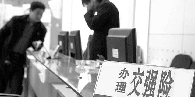 北京车险全面电子化,不用再贴交强险标志