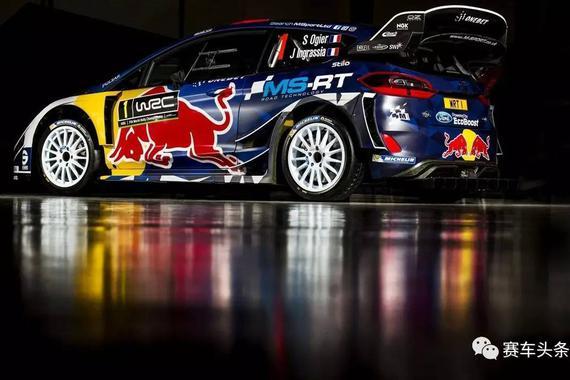 2017福特WRC赛车涂装新鲜出炉