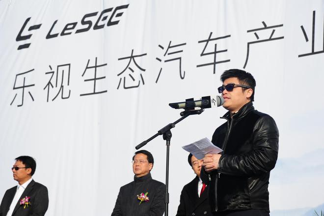 乐视联合创始人、乐视网副董事长刘弘