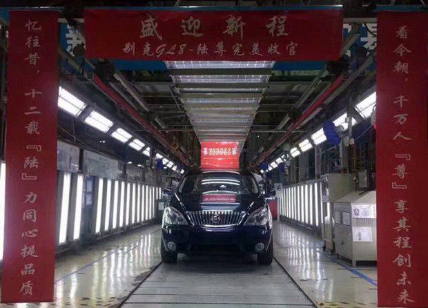 历经12年时间 别克GL8陆尊正式停产-新浪汽车