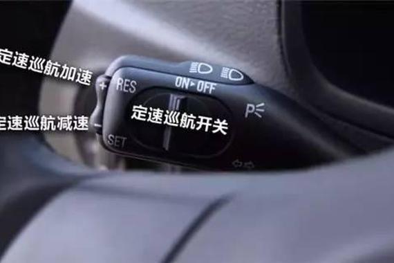 拥有这些配置的车跑长途更舒服更安全?