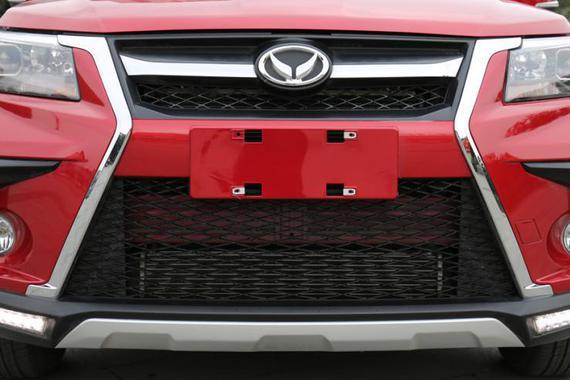 北汽幻速S5实车照曝光 预计明年1月上市
