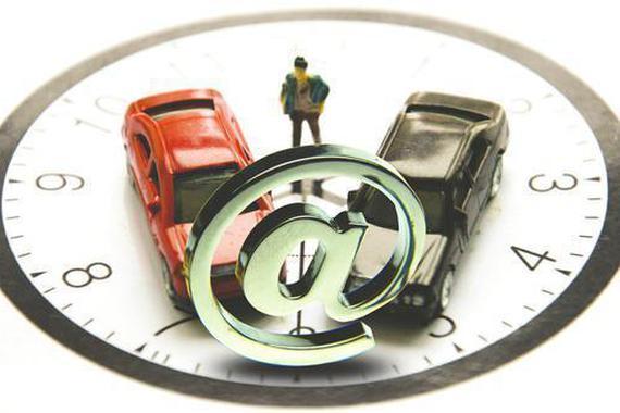 汽车电商定价权之争渐弱 盈利成焦点