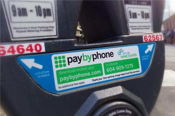 大众收购加拿大移动支付公司PayByPhone