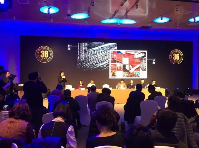 爱驾传媒创始人兼CEO李克崎介绍2017自驾游年鉴新版式