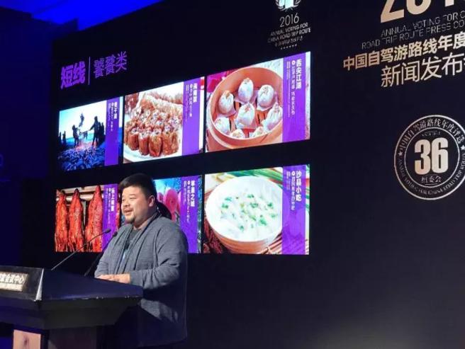 熊猫传媒集团董事长申晨现场揭晓短线饕餮类年度路线