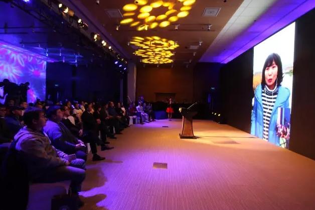 成都市温江区旅游局副局长解晓红代表评选荣誉合作省份介绍评选进程及成果